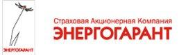 ОАО «САК «Энергогарант»