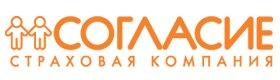 ООО «Страховая компания «Согласие»